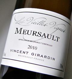 Meursault, vieilles Vignes [2011] (Vincent Girardin) Meursault Vielles Vignes [2011] (Vincent Girardin)