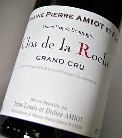 Clos de la Roche Grand Cru [2008] (Pierre Amiot) Clos de la Roche Grand Cru [2008] (Pierre Amiot)
