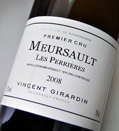 Meursault 1er Cru perrieres Vincent Girardin Meursault 1er Cru Perrieres (Vincent Girardin)
