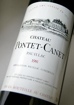 Pontet-canet 城堡 [1981] AOC 圣朱利安梅铎评分号 5 豪华城堡蓬泰康耐特 [1981] AOC 波亚克