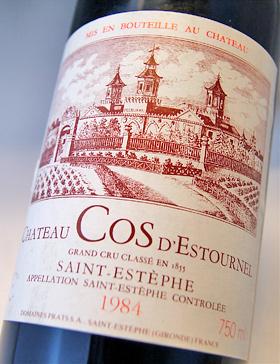 Chateau-Kos-death Turner [1984] Médoc rating, grade 2, AOC Estèphe Chateau Cos d ' Estournel [1984] AOC Saint-Estephe