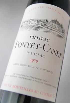 Chateau ポンテ money [1975] AOC ポイヤックメドック rating fifth grade Chateau Pontet Canet [1975] AOC Pauillac