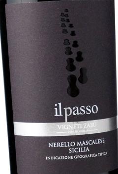 Il Passo [2012] (ヴィニエティ ZAB) Il Passo [2012] (Vigneti Zabu)