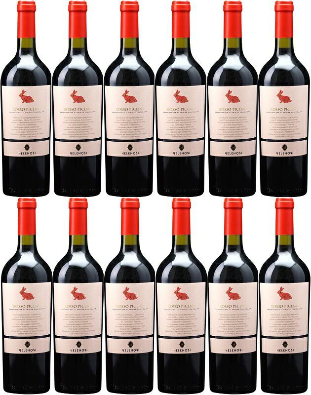 [12本セット] ロッソ・ピチェーノ [2018] (ヴェレノージ) Rosso Piceno [2018] (Velenosi) DOC【赤 ワイン イタリア マルケ】