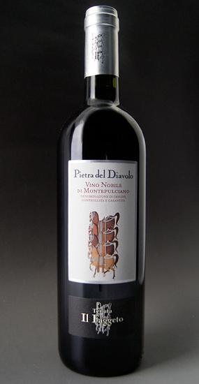 Vino Nobile di Montepulciano [2010] (Tenuta IL faggeto) Vino Nobile di Montepulciano [2010] (Tenuta Il Faggeto)