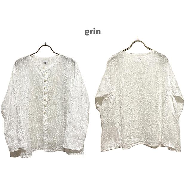 grinグリンkoeda刺繍ボレロプルオーバーカラー:120 オフサイズ:2
