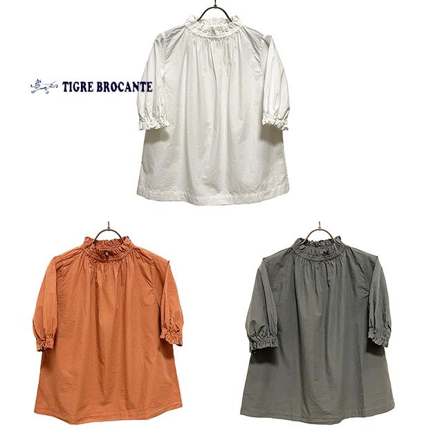 30%OFF SALE【Ladies】セール TIGRE BROCANTE ティグルブロカンテブロードギャザーフリル5分袖シャツサイズ:Ladias M