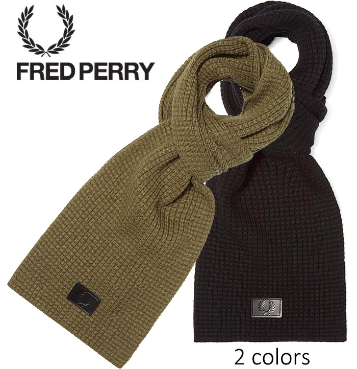 7b301b728 FREDPERRY [Fred Perry] - Waffle Knit Scarf - wool cotton mixed spinning  waffle scarf ※Postage, collect on delivery fee for free in Japan※