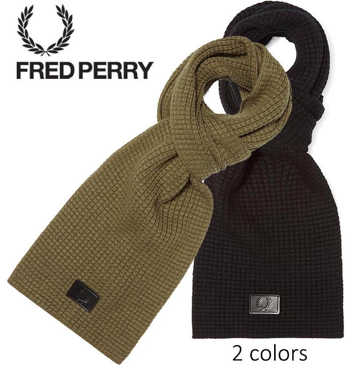FREDPERRY[フレッドペリー] - Waffle Knit Scarf - ウール綿混紡ワッフルマフラー※日本国内 送料・代引手数料無料※【日本代理店正規品】