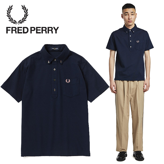 【日本代理店正規品】FREDPERRY[フレッドペリー] - B.D Pique Shirt S/S - ボタンダウン半袖鹿の子ポロシャツ