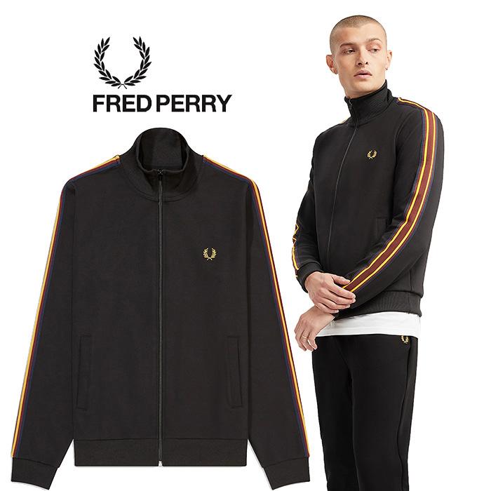 FREDPERRY[フレッドペリー] - Taped Sleeve Track Jacket - トラックジャケット(ジャージートップ)※日本国内 送料・代引手数料無料※【日本代理店正規品】
