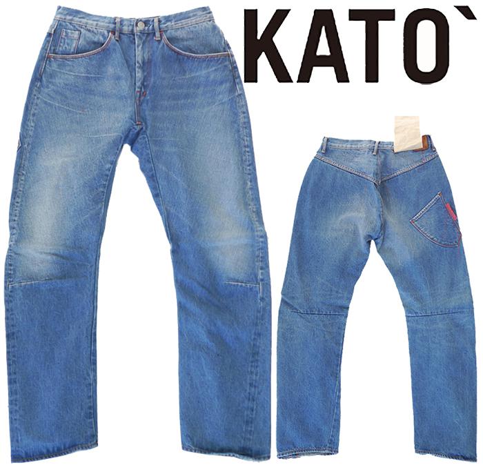 ☆送料・代引手数料無料☆ KATO`(カトー) - 3D Denim Pants - 13.5ozウォッシャブル加工3Dデニムパンツ[正規取扱品]