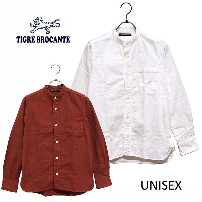 TIGRE BROCANTE[ティグルブロカンテ] ヴィンテージオックススタンドカラー長袖シャツ(UNISEX)※日本国内 送料・代引手数料無料※