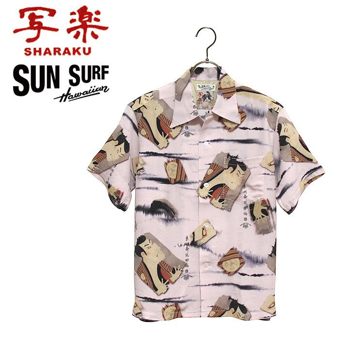 SALE・27%OFF【セール】SUN SURF × 写楽(サンサーフ×シャラク)[東洋エンタープライズ]