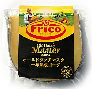 オールドダッチマスター 100g 在庫限り 引出物 オランダ産12ヶ月熟成ゴーダチーズ