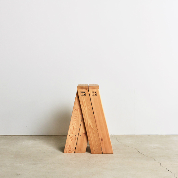 石巻工房AASTOOLAAスツール(1set2pcs)[木製スツール玄関スツール]