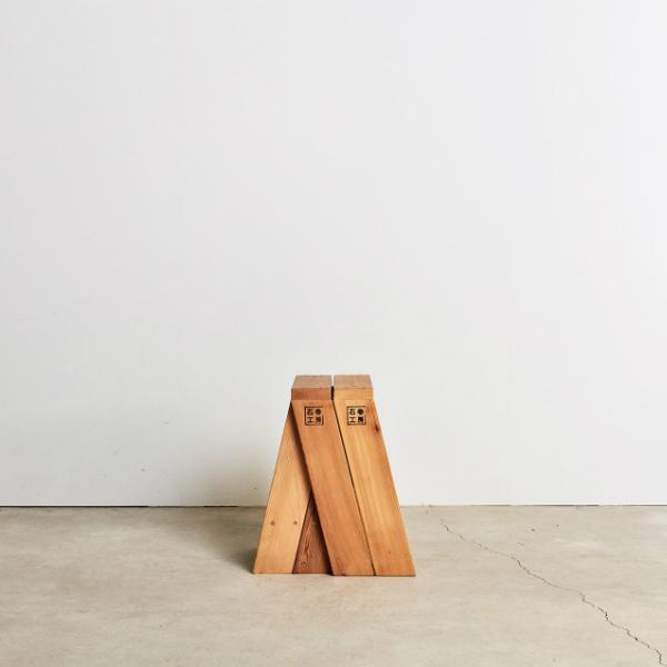 石巻工房AALOWSTOOLAAロースツール(1set2pcs)受注生産品[木製スツール玄関スツール][沖縄・北海道配送不可]