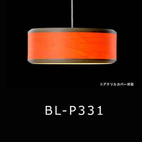 [ポイント最大42倍]ブナコ漆器 BUNACOランプBL-P331[ブナのセードから透ける夕日のような光が美しいインテリア照明 LED対応]【P10】【10P04Aug18】