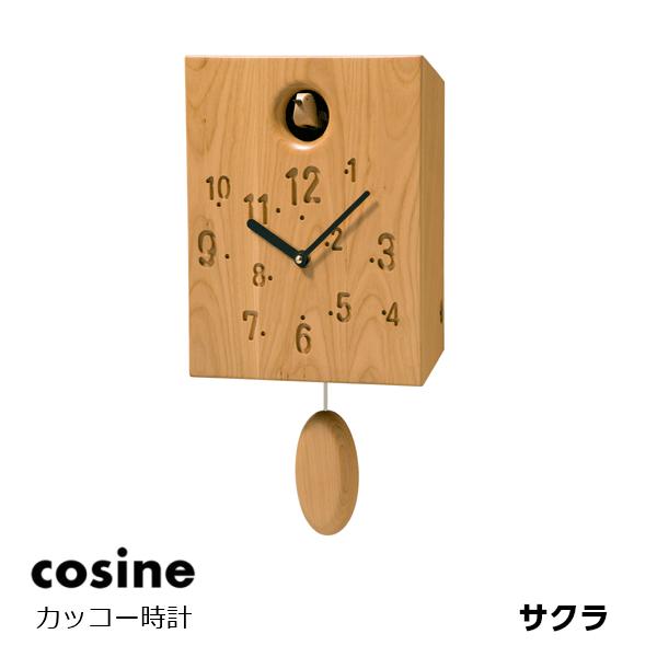 かわいい鳴き声でやさしく時間をお知らせ 定番 激安セール コサインcosineカッコー時計サクラCW-13CS-D 振り子時計木製時計無垢の掛け時計北欧風のおしゃれな時計名入れ可能 P10 沖縄配送不可