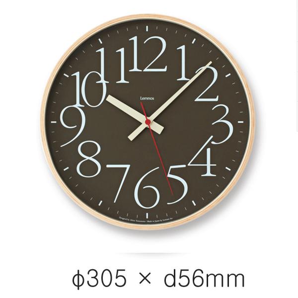 LEMNOS(レムノス)AYclockRC電波時計ブラウンAY14-10BW【P10】