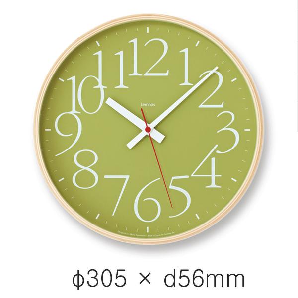 LEMNOS(レムノス)AYclockRC電波時計グリーンAY14-10GN【P10】