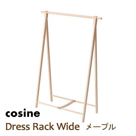 (税込) cosine(コサイン)ドレスラック・ワイドメープル材・オイル仕上げ[コンパクトでたためる木製ラック 簡単に持ち運べる軽さ おしゃれな木製コートハンガー]【P10】, タマナグン:9d78b2dc --- blablagames.net