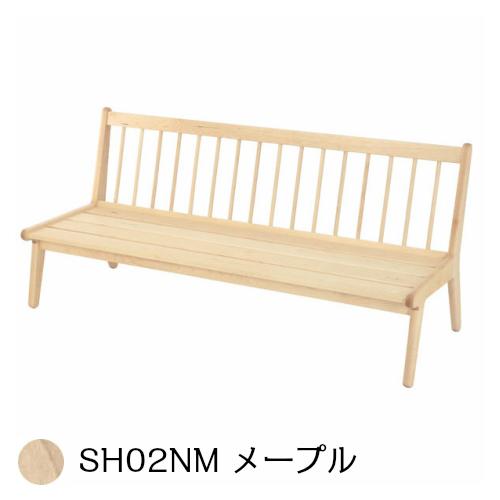 コサインのベンチソファリビングベンチメープルSO-02NM【P10】