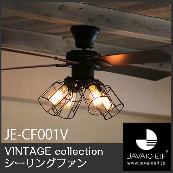 [ポイント最大42倍]JAVALO ELFVINTAGE Collectionジャヴァロ エルフヴィンテージ コレクションシーリングファン