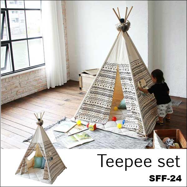 [ポイント最大42倍]Sifflus(シフラス)ティピーセットSFF-24[室内テント子供部屋テント グランピング キャンプアウトドアネイティブ柄]【P10】【10P04Aug18】