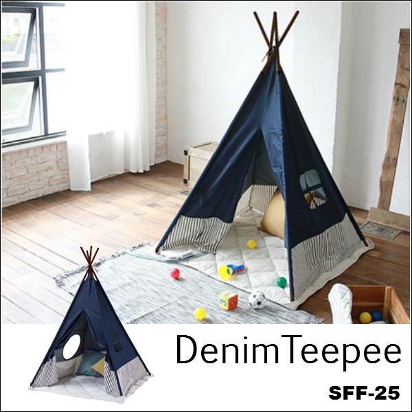 [ポイント最大42倍]Sifflus(シフラス)デニムティピーSFF-25[室内テント子供部屋テント グランピング キャンプアウトドアストライプ]【P10】【10P04Aug18】