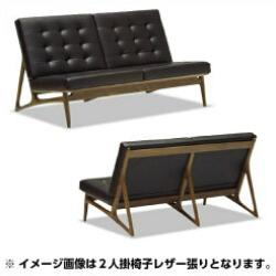 カリモク家具長椅子W1800×D840×H780×SH390mmWB5003布地U26蛯名紀之氏デザイン[長椅子3人掛けソファ]【P10】
