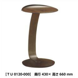 カリモク家具サイドテーブル TU0102-000高さ660mm 天板高さ633mm 奥行430mm[ サイドテーブル ]【P10】