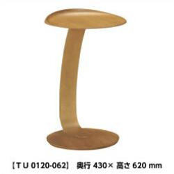 カリモク家具サイドテーブル TU0102-062高さ620mm 天板高さ593mm 奥行430mm [ サイドテーブル ]【P10】