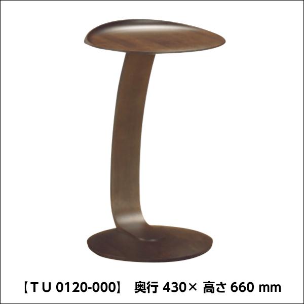 [ポイント最大42倍]カリモク家具サイドテーブル TU0102-000高さ660mm 天板高さ633mm 奥行430mm[ サイドテーブル ]