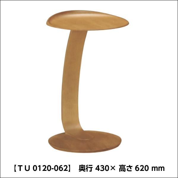 [ポイント最大42倍]カリモク家具サイドテーブル TU0102-062高さ620mm 天板高さ593mm 奥行430mm [ サイドテーブル ]