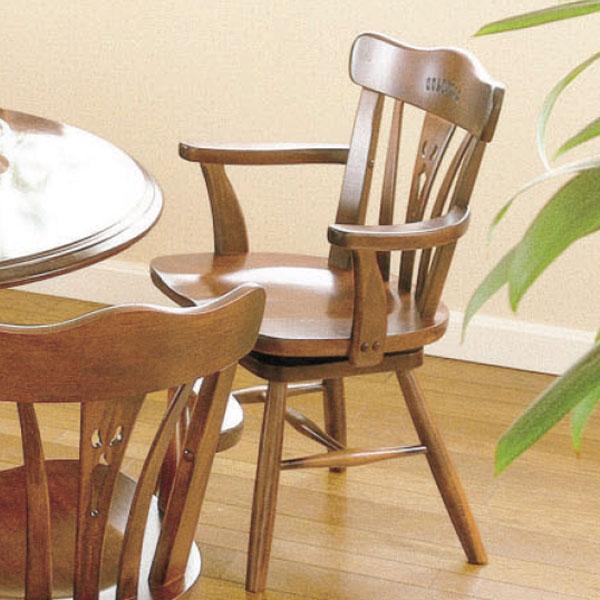 カリモクカリモク家具Karimoku送料無料コロニアシリーズ肘付食堂椅子(回転式)CC1817NK【P10】