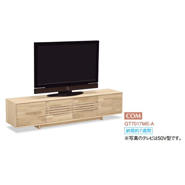 カリモクカリモク家具Karimoku送料無料テレビボードW2038×D420×H460(高さ460)QT7017【P10】