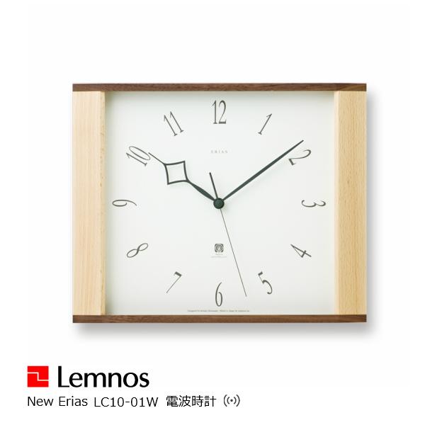 レムノスlemnos壁掛け時計NewEriasニューイリアス電波壁掛け時計