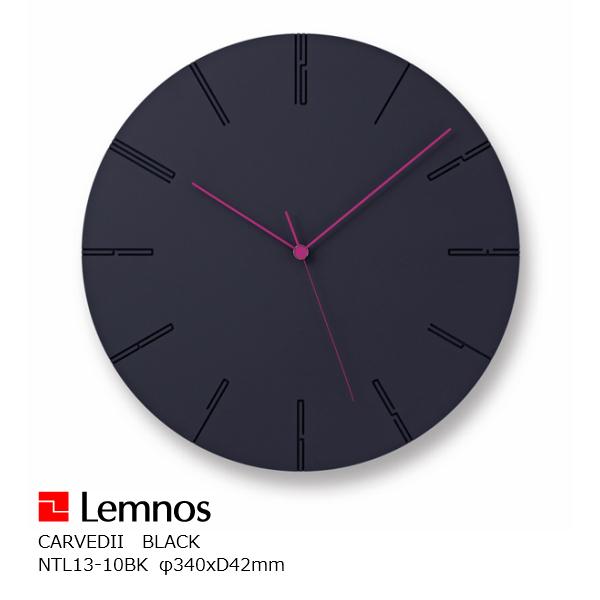 LEMNOS(レムノス)壁掛け時計カーヴドCARVEDII/ブラック(NTL13-10BK)【P10】