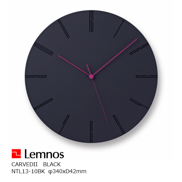LEMNOS(レムノス)カーヴドCARVEDII/ブラック(NTL13-10BK)[北欧 壁掛け時計 掛け時計]【P10】[沖縄・北海道配送不可]