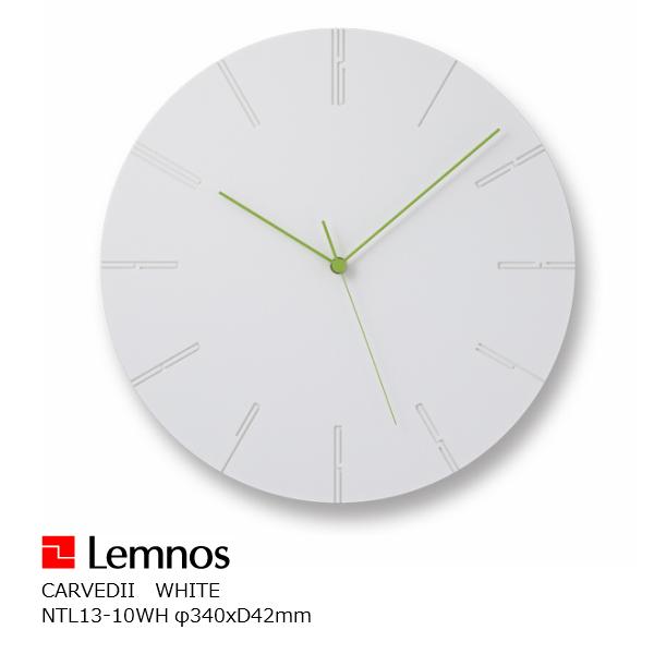 LEMNOS(レムノス)壁掛け時計カーヴドCARVEDII/ホワイト(NTL13-10WH)【P10】