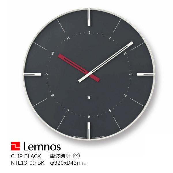 Lemnos(レムノス)電波時計CLIPクリップブラックNTL13-09BK【P10】[沖縄・北海道配送不可]