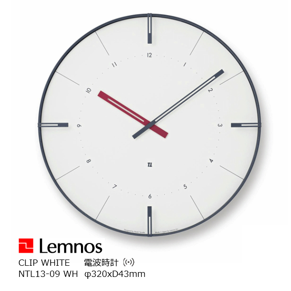 Lemnos(レムノス)電波時計CLIPクリップホワイトNTL13-09WH【P10】
