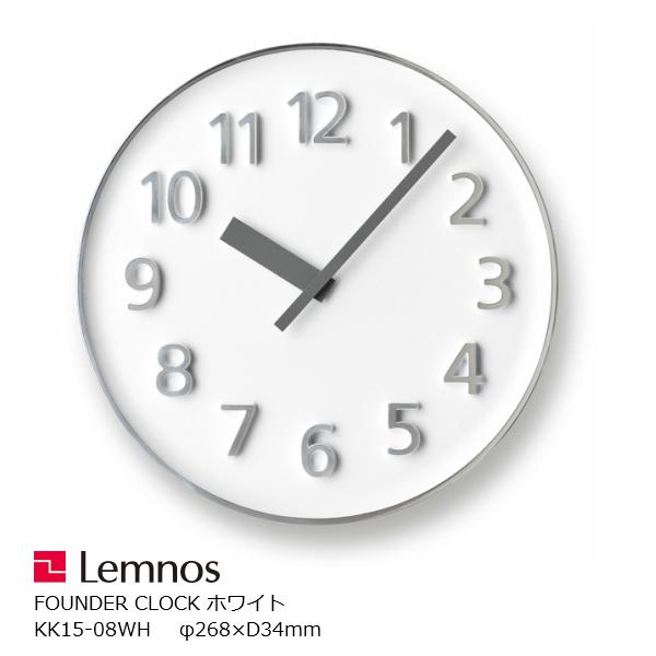 LEMNOS(レムノス)壁掛け時計FounderclockファウンダークロックホワイトKK15-08WH【P10】[沖縄・北海道配送不可]