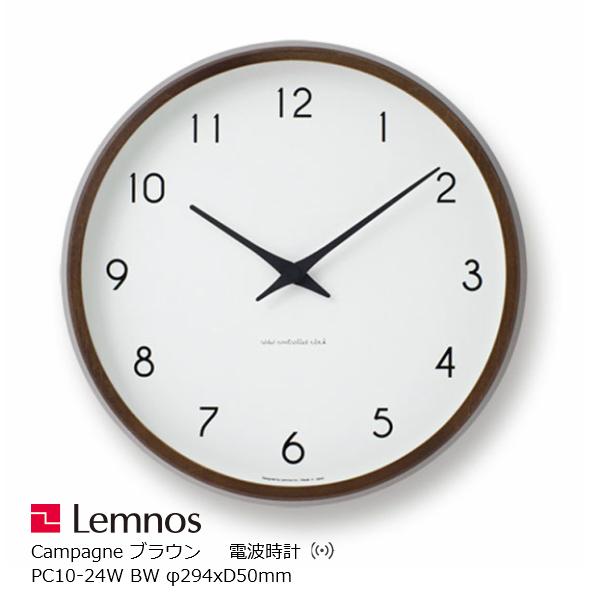 LEMNOS(レムノス)壁掛け時計Campagneカンパーニュブラウン色lm-PC10-24WBW【P10】[沖縄・北海道配送不可]