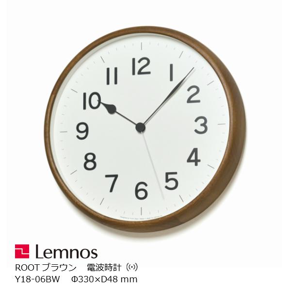 LEMNOS(レムノス)ROOT(ルート)ブラウンY18-06BW径330×D48mm(1,120g)4515030076117[ 奈良雄一 北欧 シンプル 電波時計 タカタレムノス セイコームーブメント ]