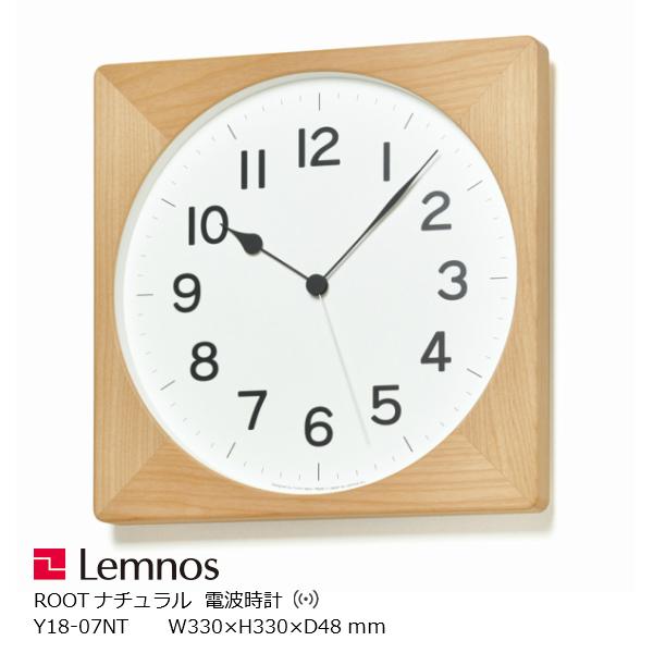 LEMNOS(レムノス)ROOT(ルート)ナチュラルY18-07NTW330×H330×D46mm(1,260g)4515030076124[ 奈良雄一 北欧 シンプル 電波時計 タカタレムノス セイコームーブメント ]