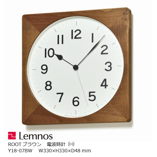 LEMNOS(レムノス)ROOT(ルート)ブラウンY18-07BWW330×H330×D46mm(1,260g)4515030076131[ 奈良雄一 北欧 シンプル 電波時計 タカタレムノス セイコームーブメント ]