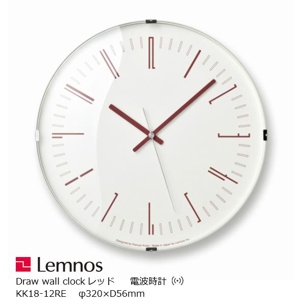 LEMNOS(レムノス)Drawwallclock(ドローウォールクロック)レッドKK18-12RE[電波時計スイープセコンド小池和也タカタレムノス][沖縄・北海道配送不可]