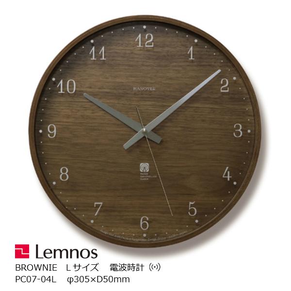 レムノス(TAKATALemnos)壁掛け時計ブラウニーLサイズ電波時計【P10】[沖縄・北海道配送不可]